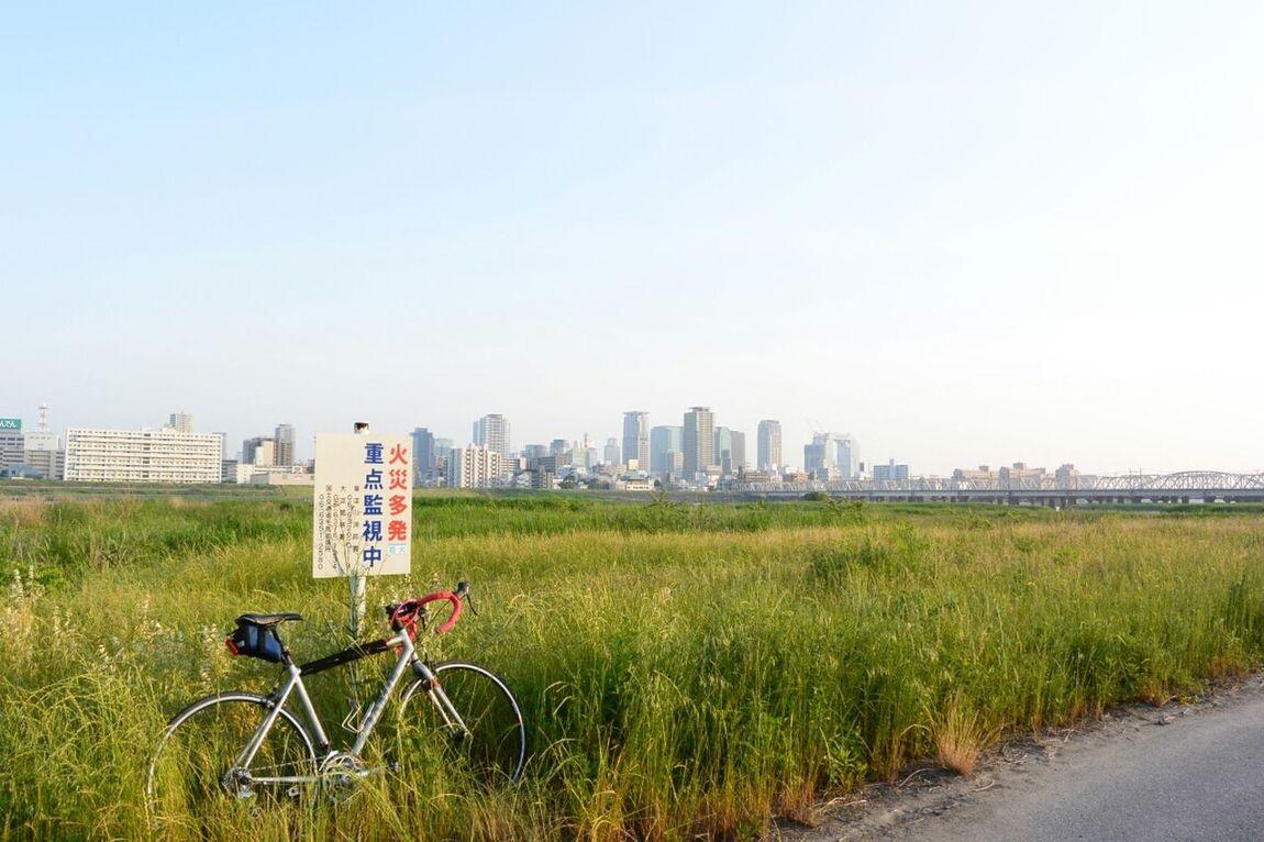 City Landscape Bikelife Enjoy Cycling Bikeride