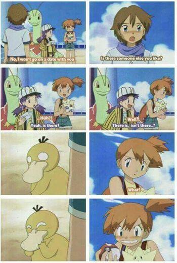 あら(^^; わお (笑) ポケモン Pokémon コダック Psyduck
