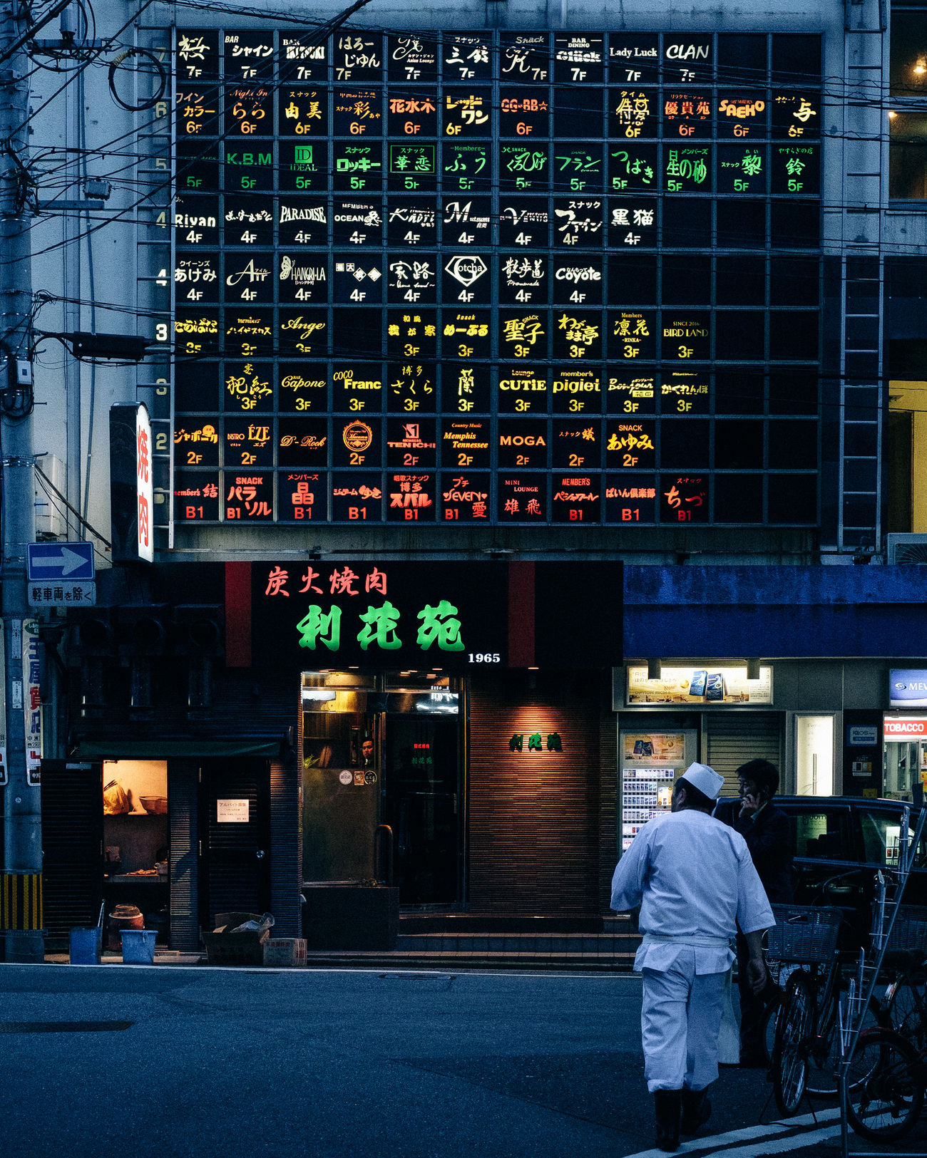 HAKATA vibes City Night One Person Only Men People Sign Signboard Street Streetphotography Sunset