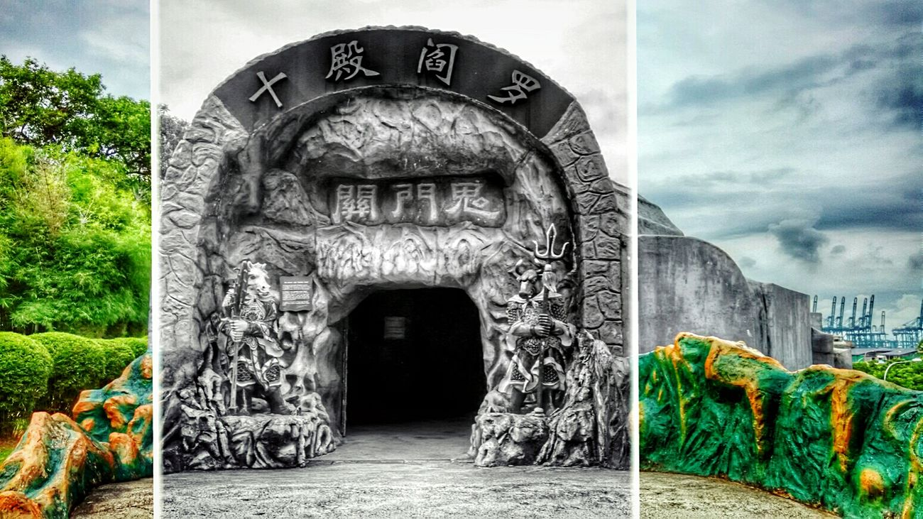 10courtsofhell Hawparvilla Chinese Mythology Hell Life And Death