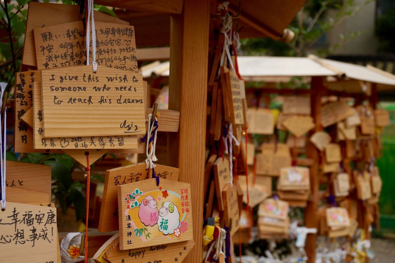 Wishing dreams Asakusa Asakusa,tokyo,japan AsakusaTemple Buddhism BUDDHISM IS LOVE Buddhist Temple Day Dreams Generous Hanging Japan Japan Photography Love No People Outdoors Religious  Shrine Text Wish Wishes