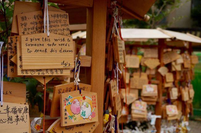 Wishing dreams Asakusa Asakusa,tokyo,japan AsakusaTemple Buddhism BUDDHISM IS LOVE Buddhist Temple Day Dreams Generous Hanging Japan Japan Photography Love No People Outdoors Religious  Shrine Text Wish Wishes