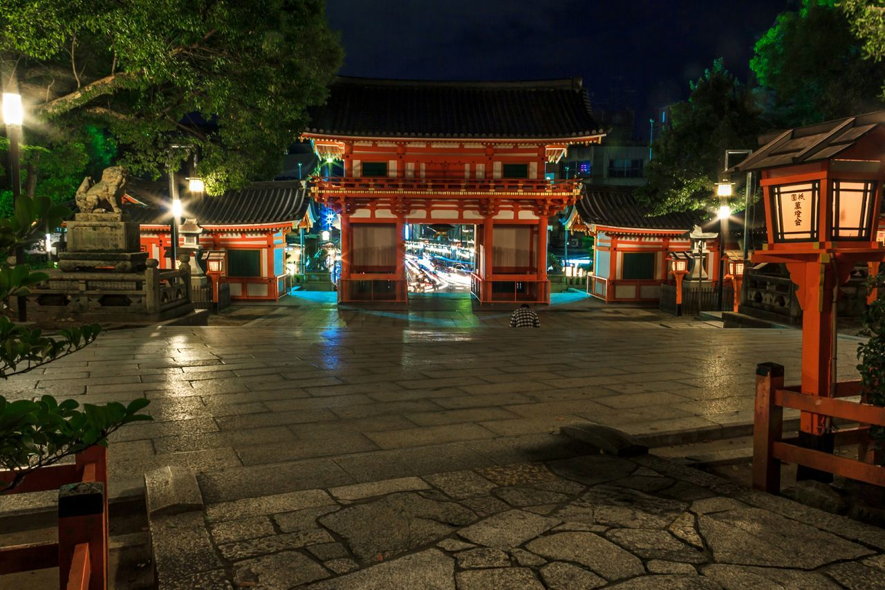 Yasaka Shrine entrance in Kyoto. Kyoto Japan Travel Yasaka Shrine Shinto Shrine Night
