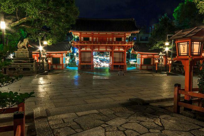 Yasaka Shrine entrance in Kyoto. Kyoto Japan Travel Yasaka Shrine Shinto Shrine Night
