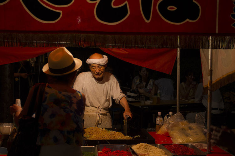 Market Stall Market One Person People Food Night Tradition Cultures Traditional Clothing Japan