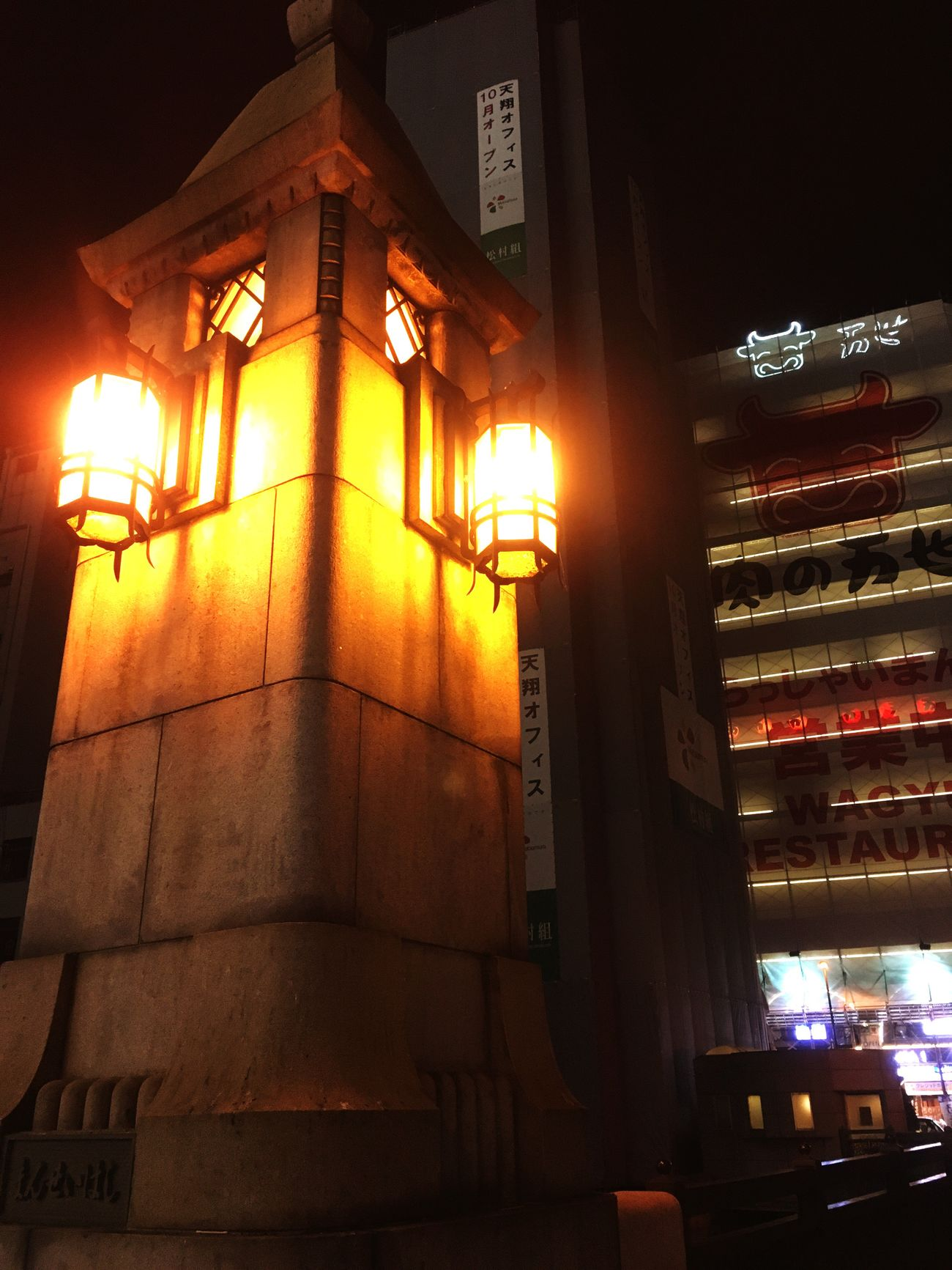 Nightphotography Tokyo Night Tokyo,Japan Cities At Night Afterwork Working