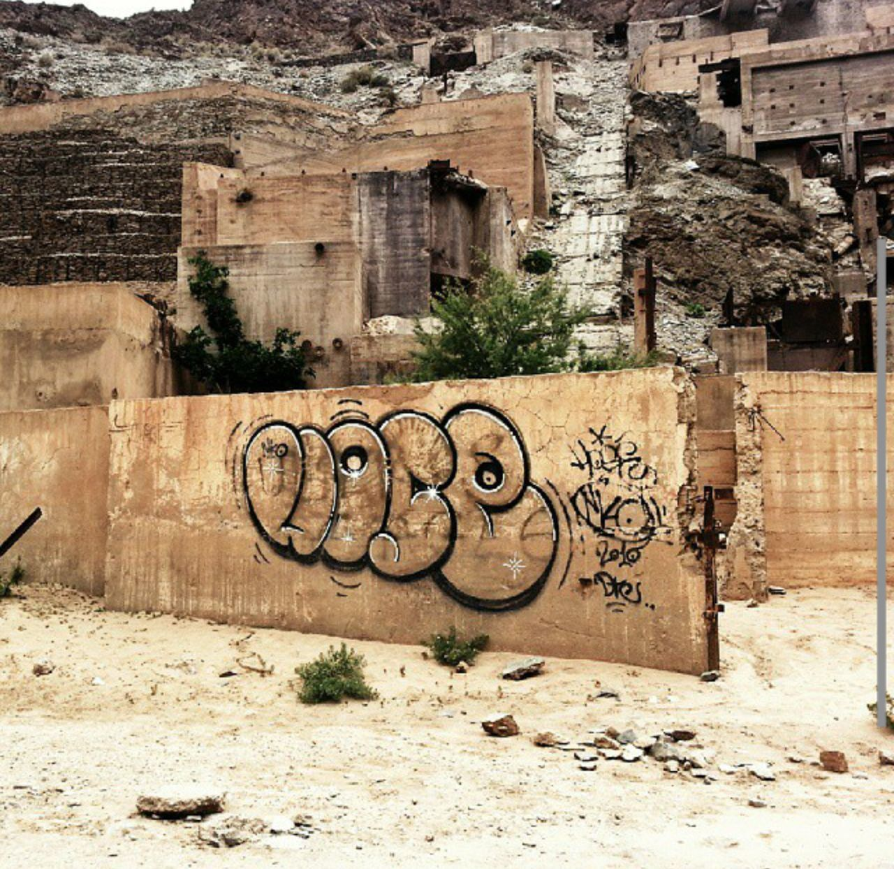 Architecture Building Building Exterior Day Graffiti Art Grafitti No People Outdoors Ruins Ruins Of A Past Tags Wall Art Tranquility Tranquil Scene Cityscape Travel Destinations Ruins_photography Old Buildings