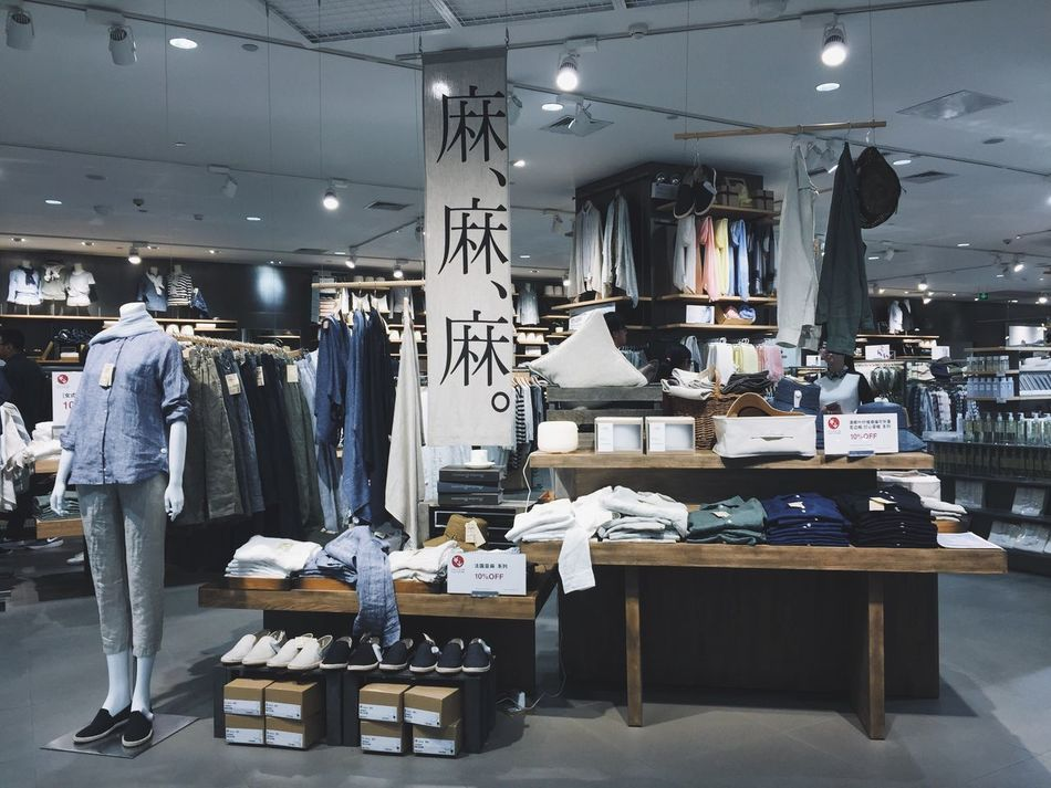 Store Fashion Clothing Store Indoors  Shop Shopping Mall Shopping ♡ Display Muji Art Is Everywhere