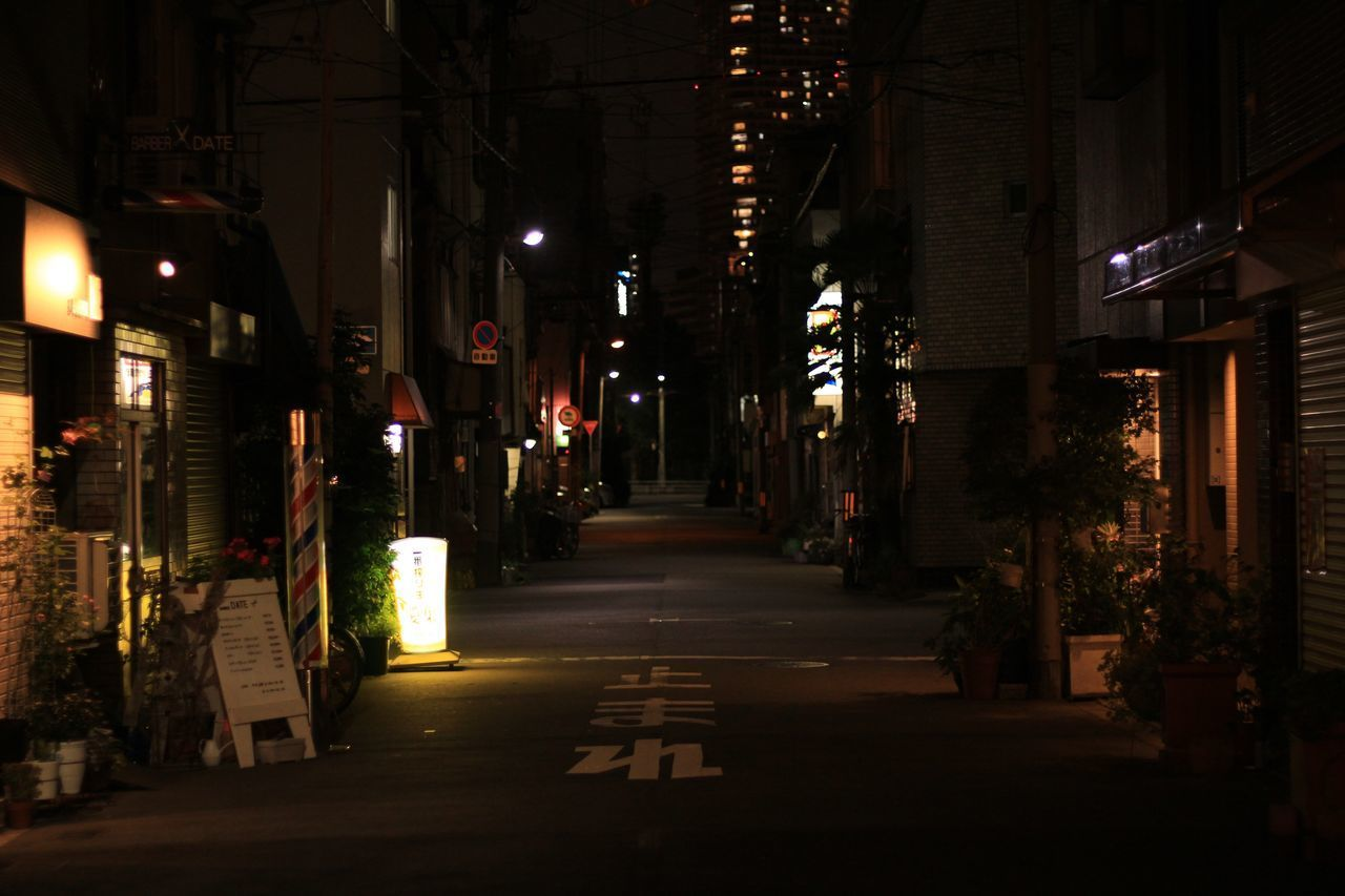 The Way Forward Mywaytohome Night Nightlife Real Life Cityscape Street City Outdoors No People Architecture Architecture Built Structure Illuminated Building Exterior Modern Osaka,Japan EyeEmNewHere