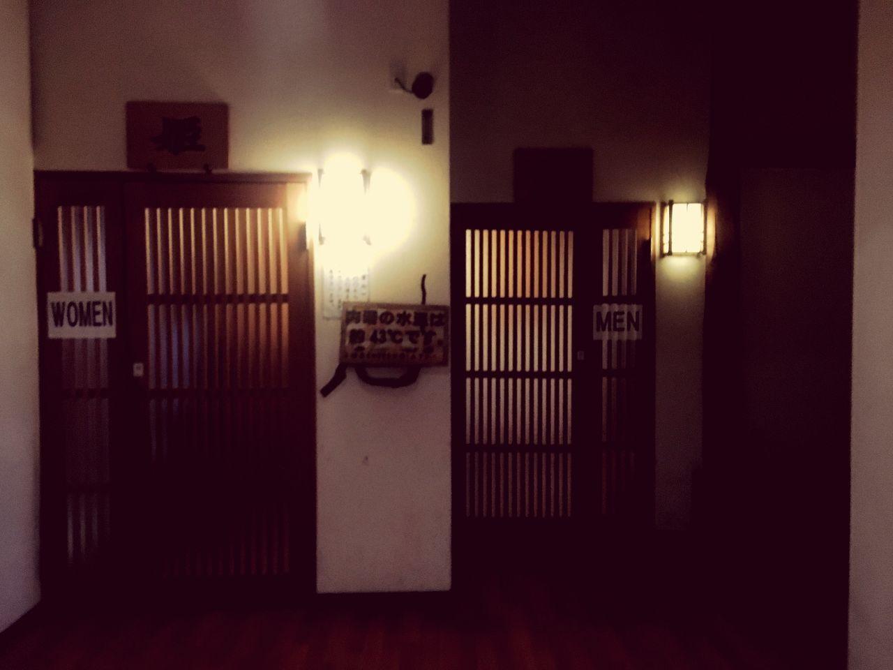 The door of hot springs spa. Door No People Temptation Traditional Onsen Shigakogen  Nagano, Japan