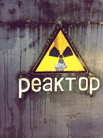 """Sign """"radioactive"""" Russian Reactor Radioacive Reactor Yellow Warning Sign Communication Safety Close-up No People Day"""