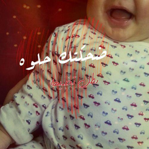 my sweet brother ♥ Enjoying Life MyPhotography Life Is Sweet تصويري