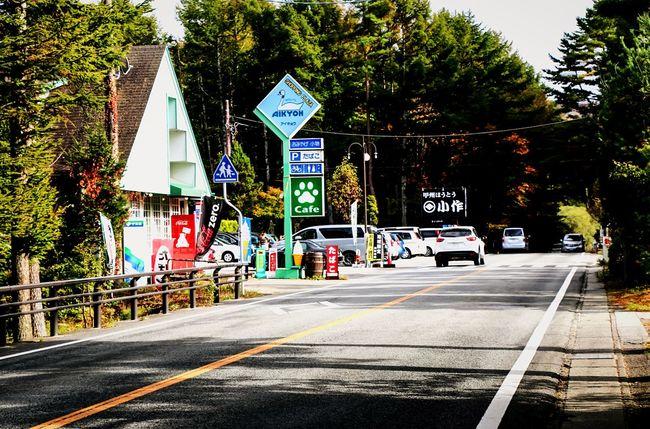 Learn & Shoot: Leading Lines Road Trip Roadside Lake Yamanaka Road Around Yamanaka Lake Country Road Yamanaka Lake Of Japan Country Countryside Country Drive