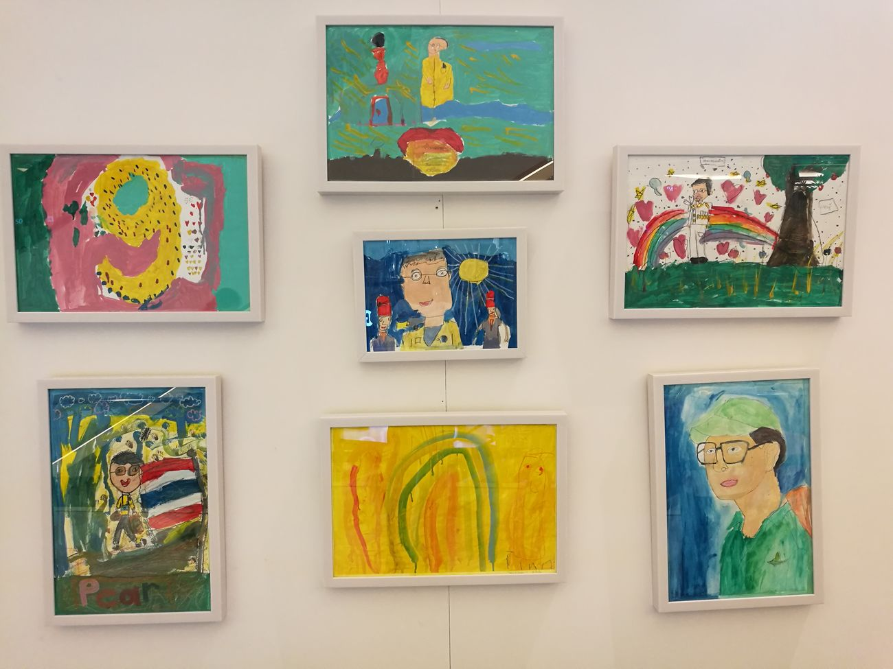 King Of Thailand King Of The King. Multi Colored No People Painted Image Day Art Art, Drawing, Creativity ArtInMyLife