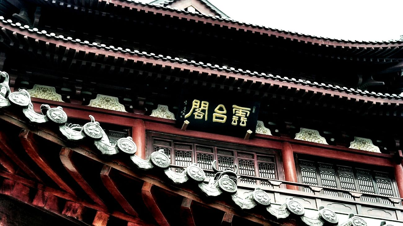 Architecture Architecture_collection Architecture Photography Architectural Detail Architecture & Statues Chinese Style Chinese Chinese Culture Red Red Color Traditional Traditional Culture Traditional House Traditional Architecture Chinese Architecture Chinese Building Chinese Tradition Chinese Style Building