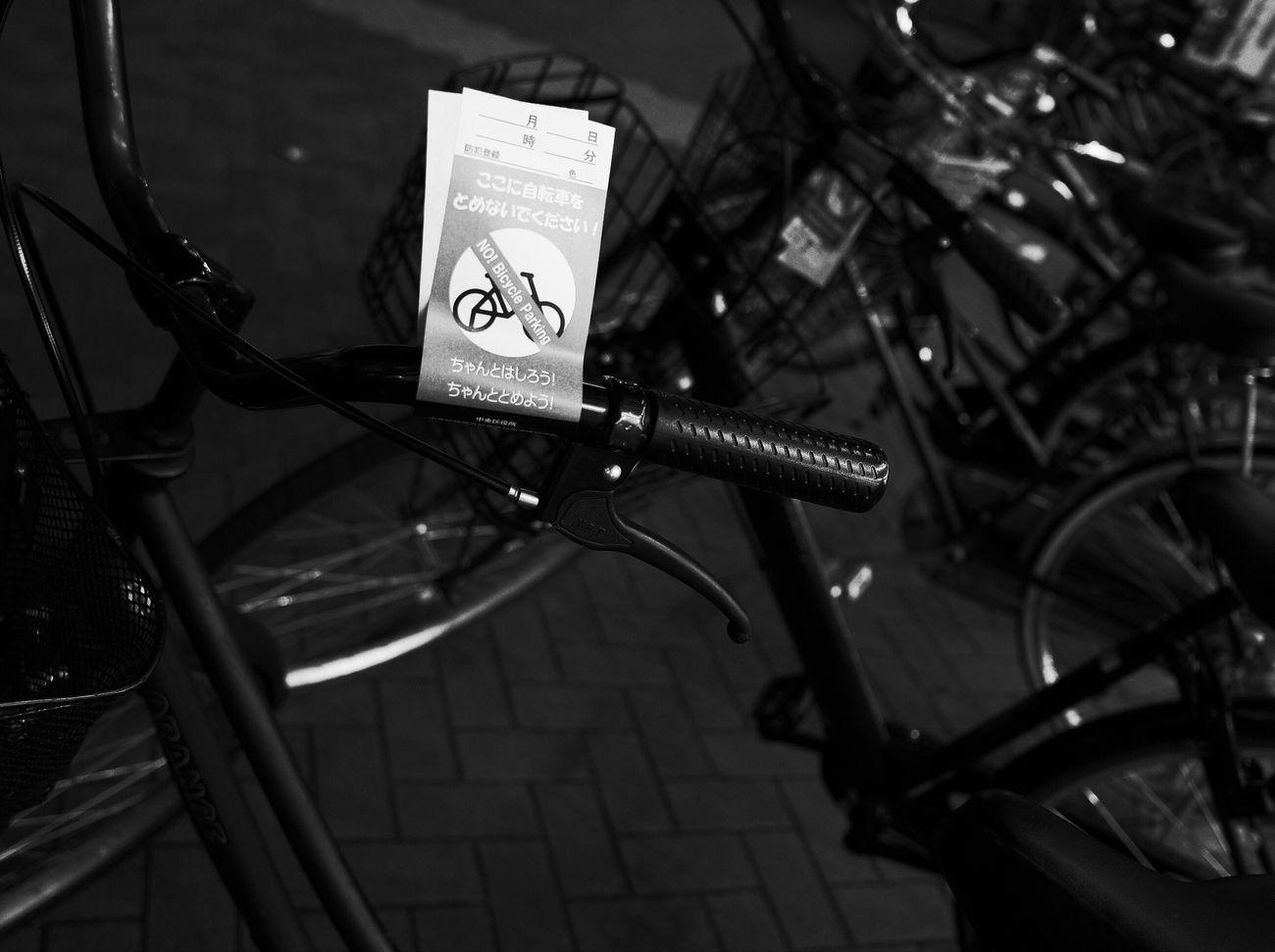 Bicycle Mode Of Transport Black And White Snapshots Of Life Streetphoto_bw Night No Parking Travel Osaka,Japan