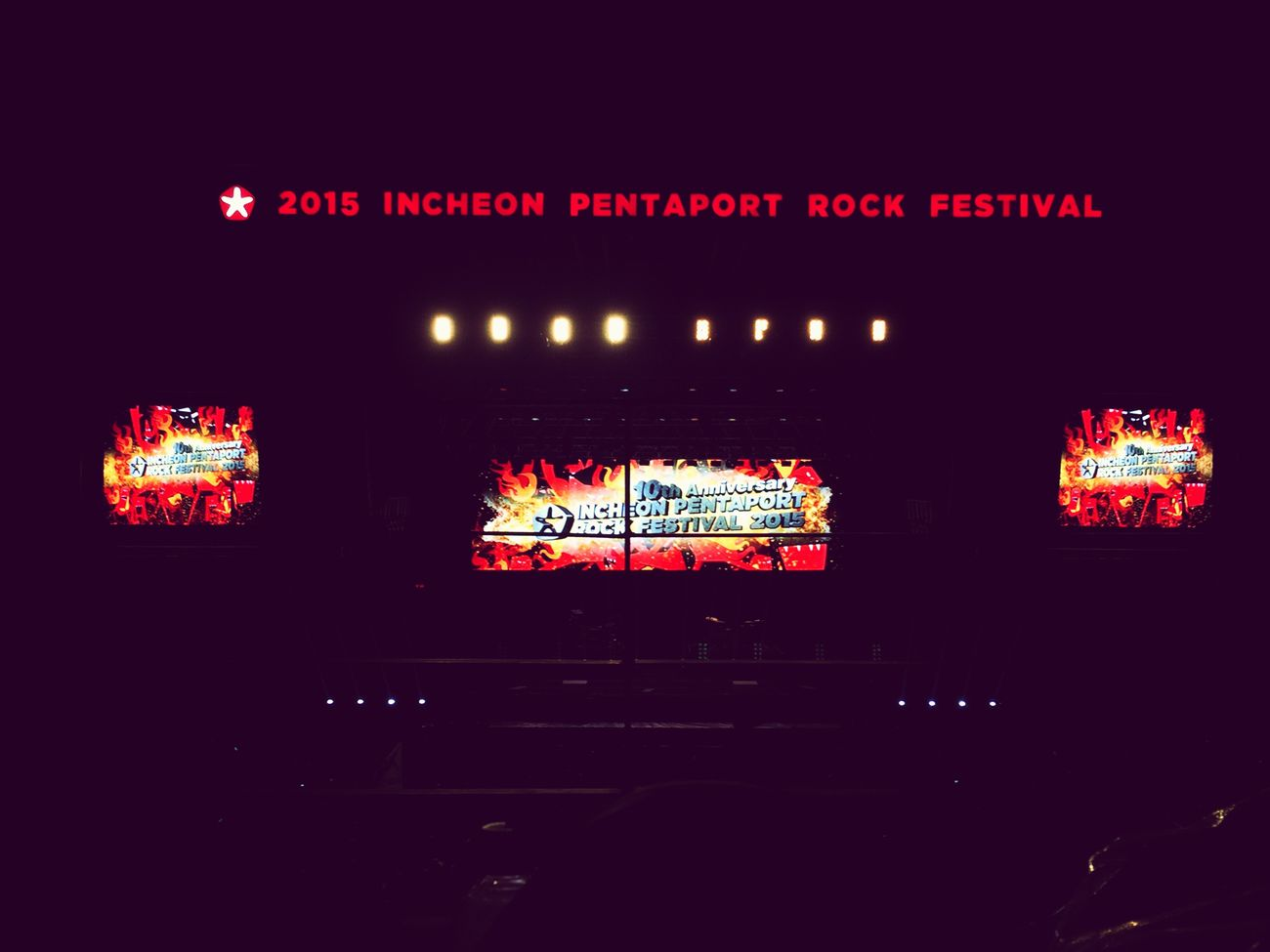 Pentaport 2015