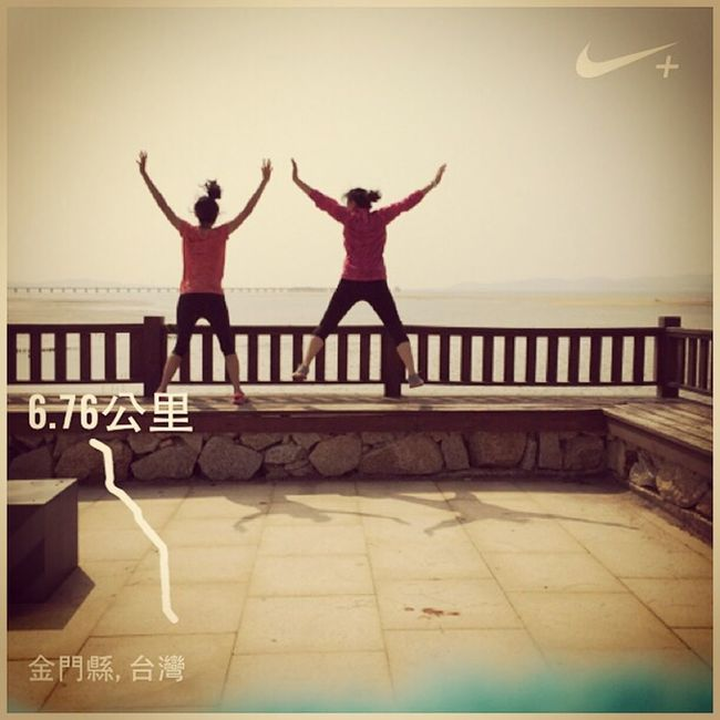 Kinmen Run!