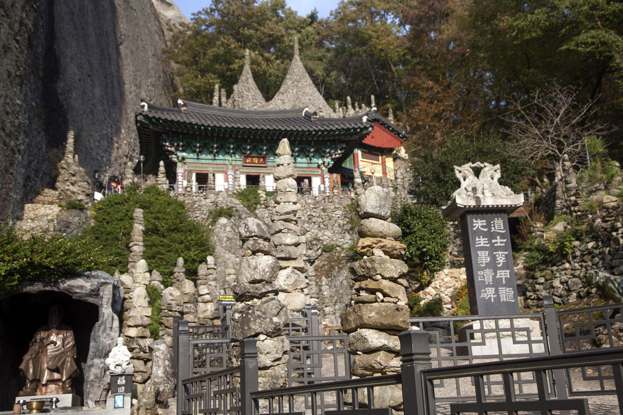 Tapsa, a Buddhism temple in Maisan, Muan, Jeonbuk, South Korea Architecture Buddhism Building Exterior Day Maisan No People Outdoors Religion Sculpture Sprituality Statue Stone Tower Tapsa Temple Travel Destinations Tree