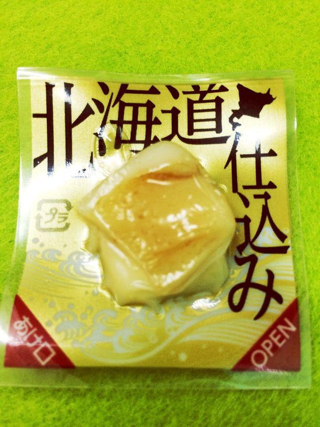 LoveLove♥ Hehe ☺ 哈 Yummy♡ 北海道 Hello World Cheese!