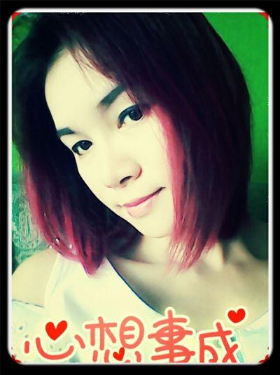 สวัสดีmy friend First Eyeem Photo