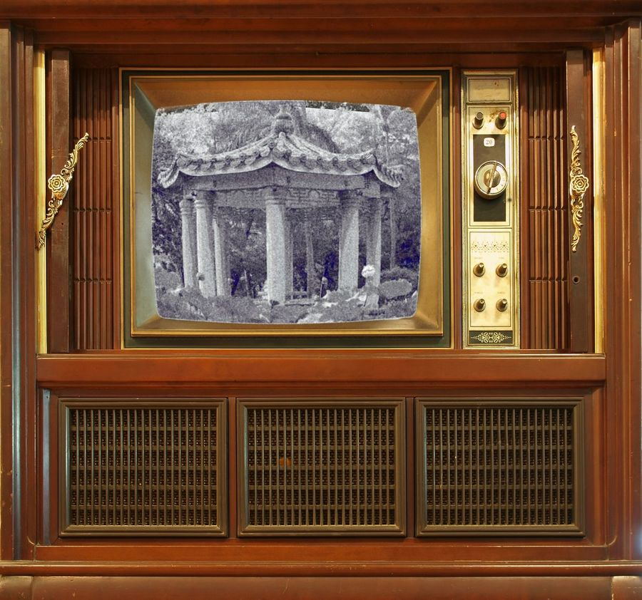 A vintage television set from about sixty years ago with a grainy picture Cut And Paste Grainy Photo Knobs And Dials Obsolete Technology Retro Styled Television Tube Tv TV Cabinet TV Console Vintage Tv