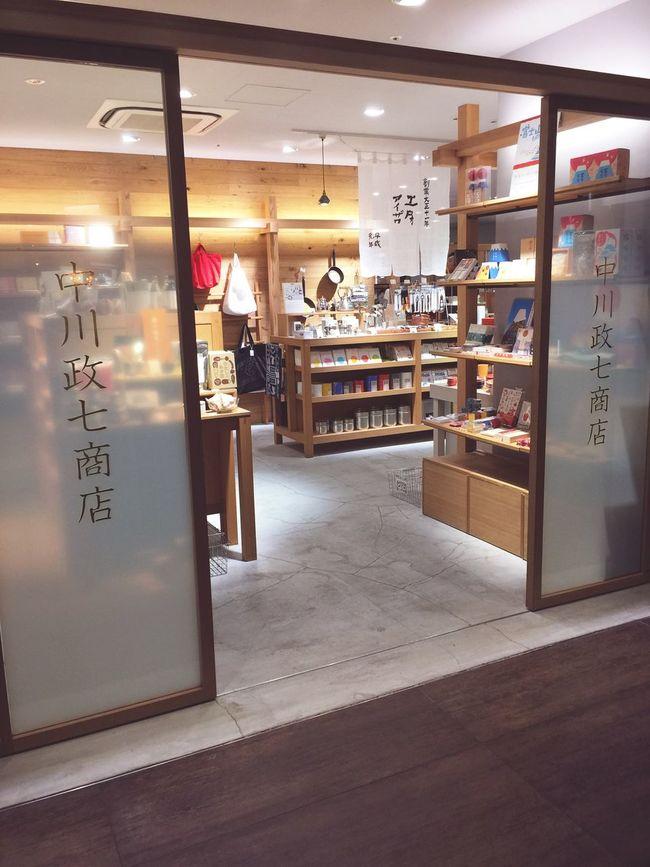 中川政七商店  KITTE 日本郵便