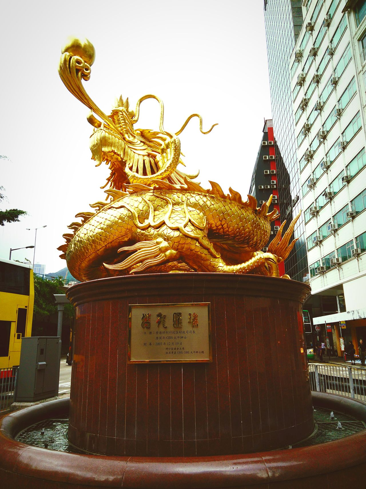 Bumped Into This Gold Dragon In A City May 2016