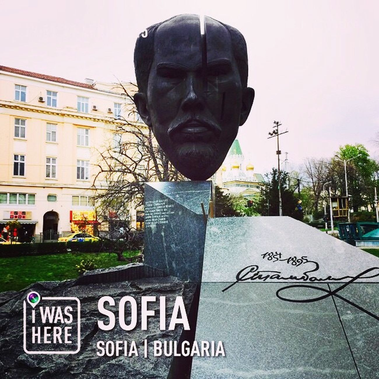 My Bulgaria Travel Series : Sofia, Bulgaria Travel Photography Balkans Adventure Solotraveler By Myself Lizara ❤️ - winners are too busy to be sad. Too optimistic to be fearful. Too positive to be doubtful and too determined to be defeated. Keep your head up cos you are a winner ! Fly far and away ✈️❤️