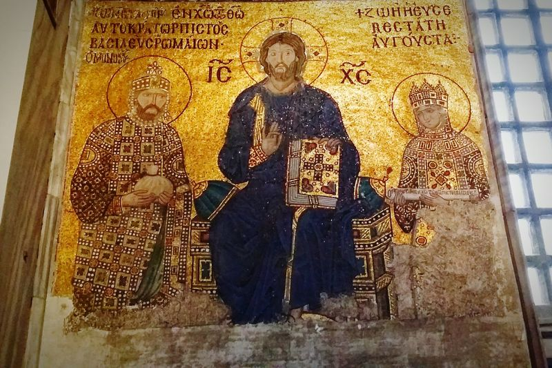 Mosaic Panel Ayasofya (Hagia Sophia) Historical Sights