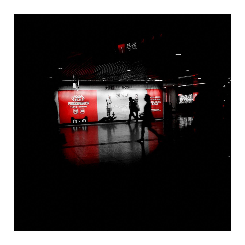 The Art Of Guard And Defense MicroBlog Tai Chi Boxing Star Taobao 风清扬 功守道 马云 Jet Li