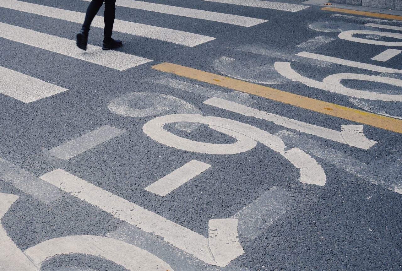 Road Road Marking Asphalt Outdoors Low Section Road Sign Day Human Leg People Human Body Part Street Photography Shanghai Streets Shanghai, China Mobile Conversations Graphic Communication Finding New Frontiers