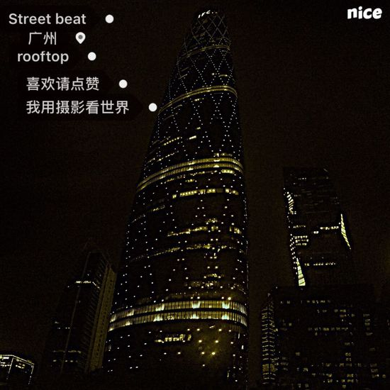 Human Lips Night Low Angle View Architecture City Building Exterior Skyscraper Illuminated Tower No People Built Structure Modern Travel Destinations Outdoors Sky