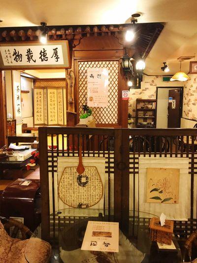 Indoors  Koreanrestaurant Busan,Korea 20171109 Feelsogood 韓国 釜山 釜山日和 Delicious ♡ お粥 店 おいしい☺︎