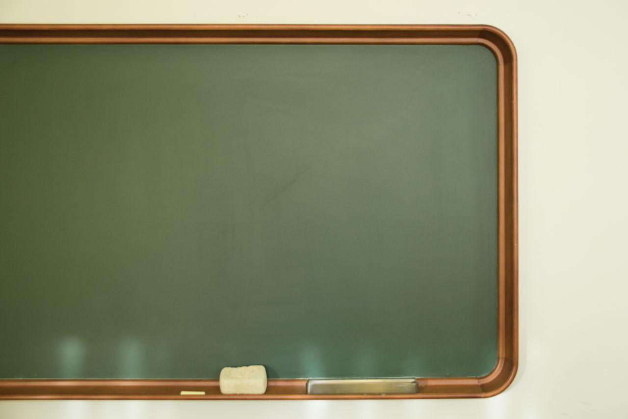 Close Up Of Blackboard Mounted On Wall