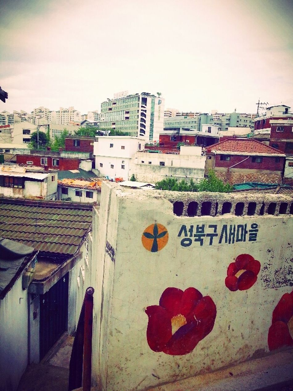Vintage Village In Seoul
