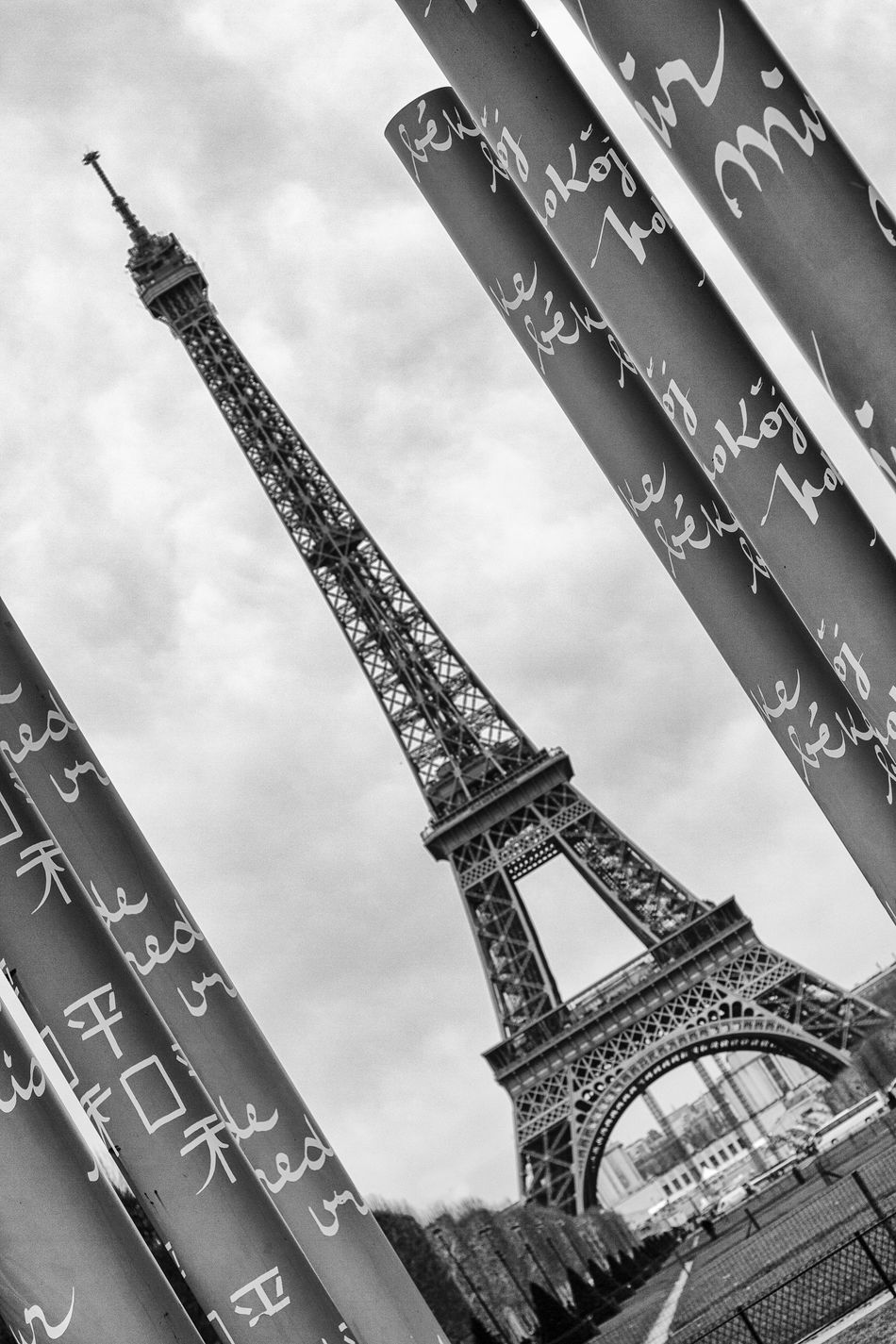 Architecture Black & White Black And White Black And White Photography Building Exterior City No People Outdoors Paris Paris, France  Perspective Photography Tour Eiffel Tour Eiffel Black And White Tour Eiffel Different View Tour Eiffel, Paris.