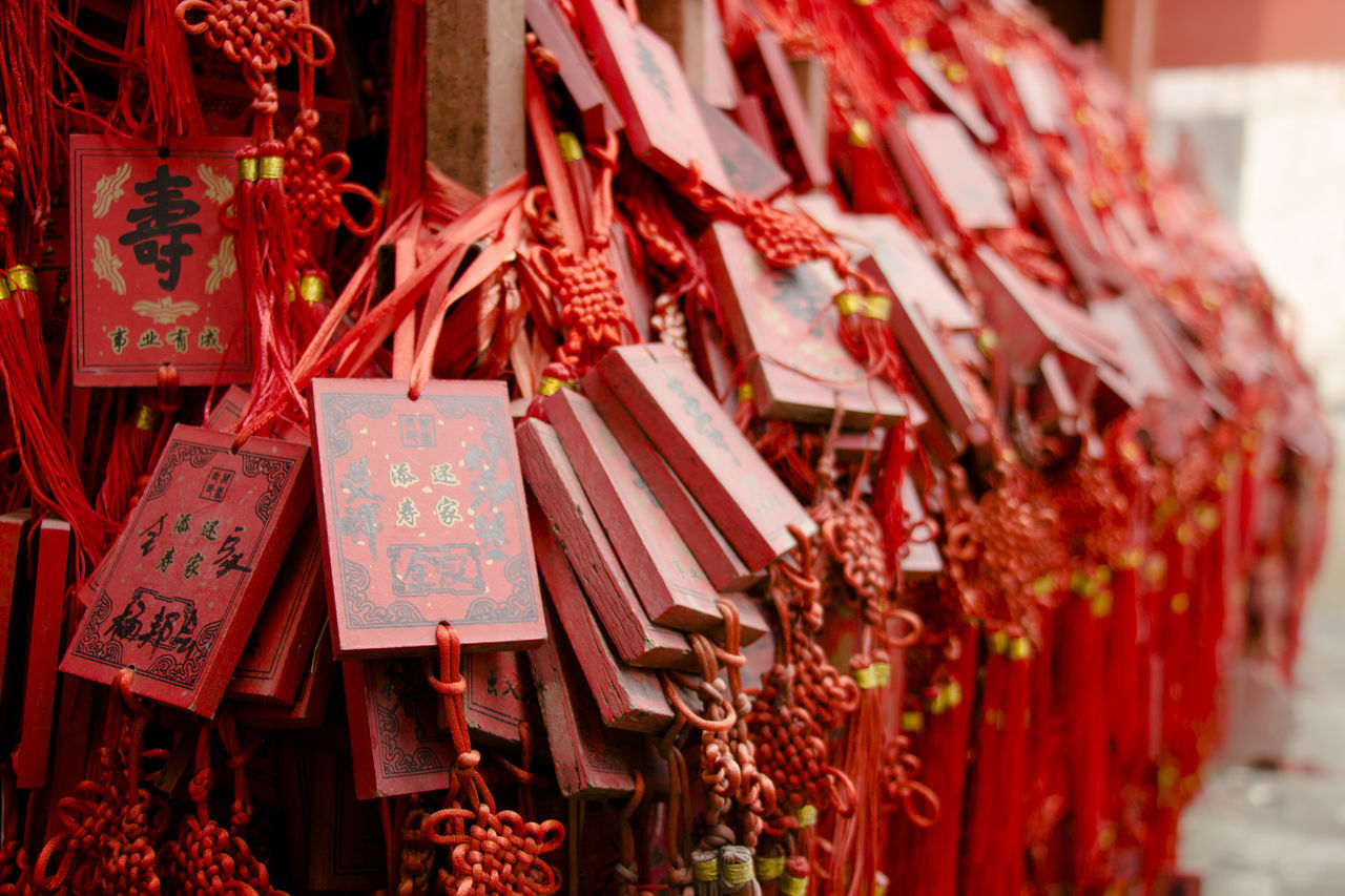 Abundance Beauty Of China Celebration Charm Chinese New Year Cultural Heritage Culture Culture And Tradition Cultures Focus On Foreground Fortune Hanging Large Group Of Objects Luck Oriental Red S Style Of China Symbol Variation Wish BEIJING北京CHINA中国BEAUTY