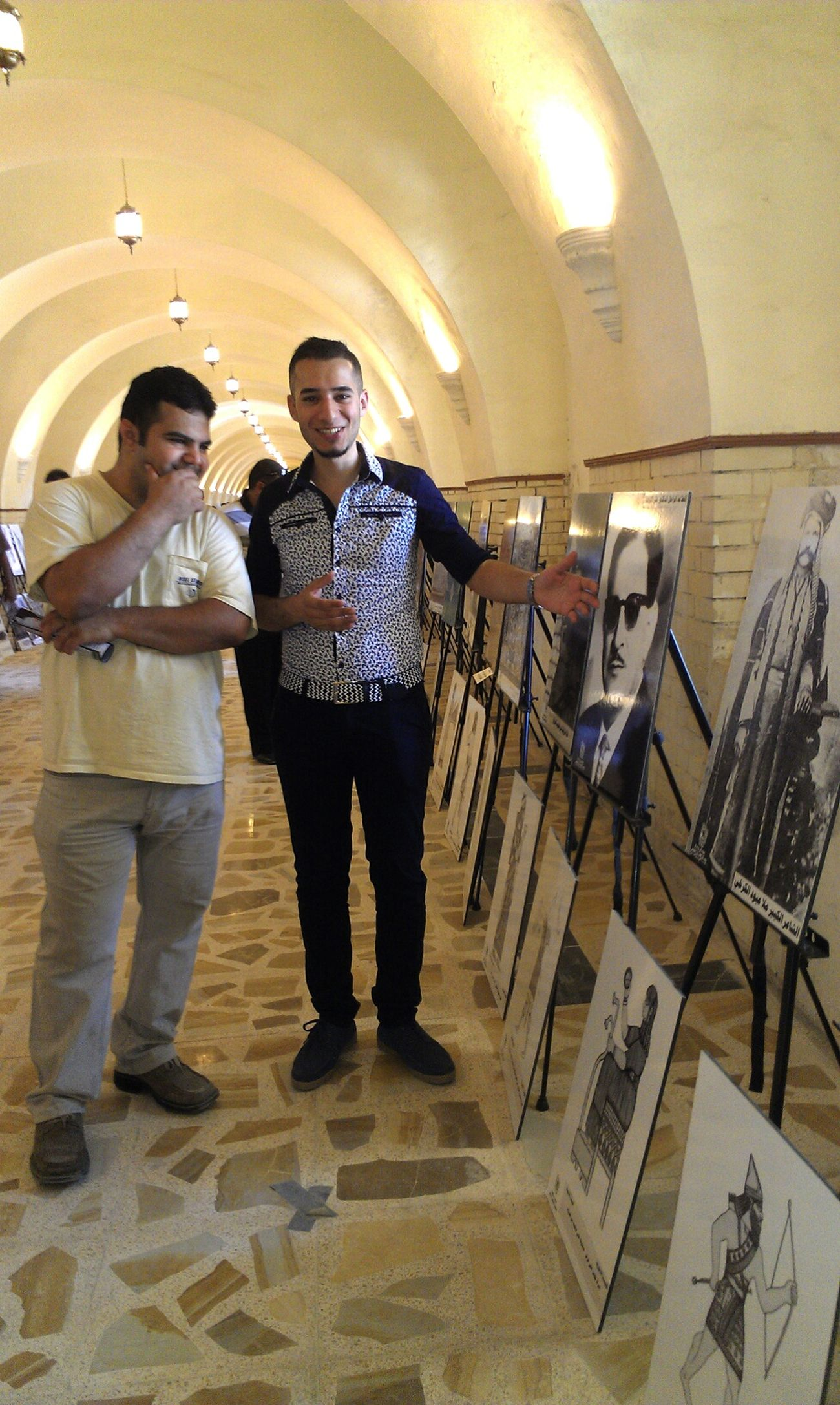 Picture Drawing Studio Friends Fun Iraq Motnabe Street Ali Alwardi