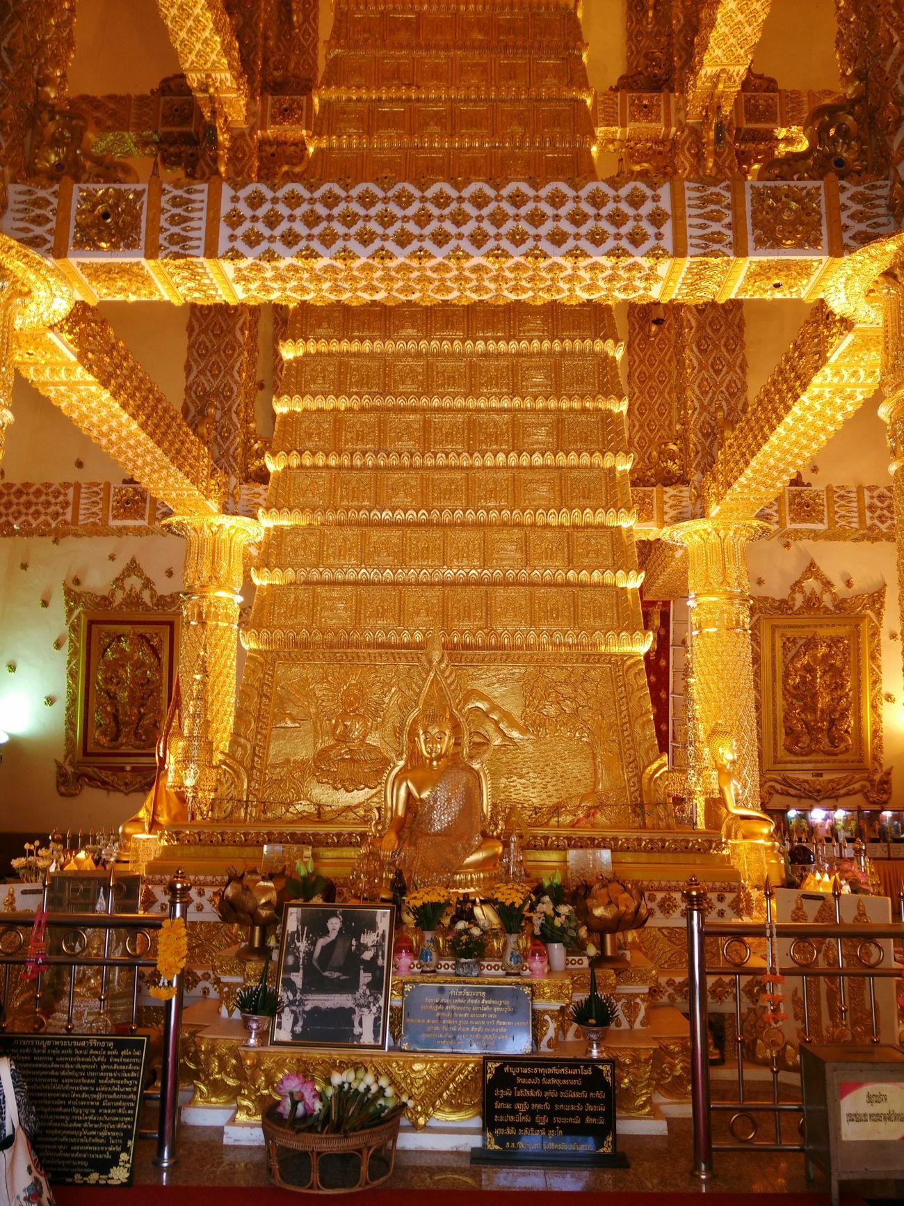 Ubonratchathani ThailandTemple