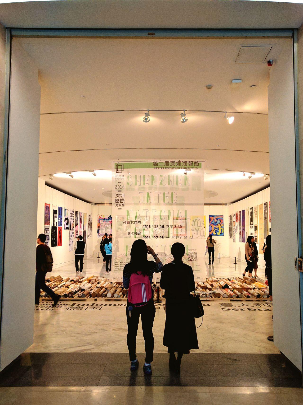 Two People Exhabition Museum ArtWork Art Gallery Beautiful Girls  Door Friends