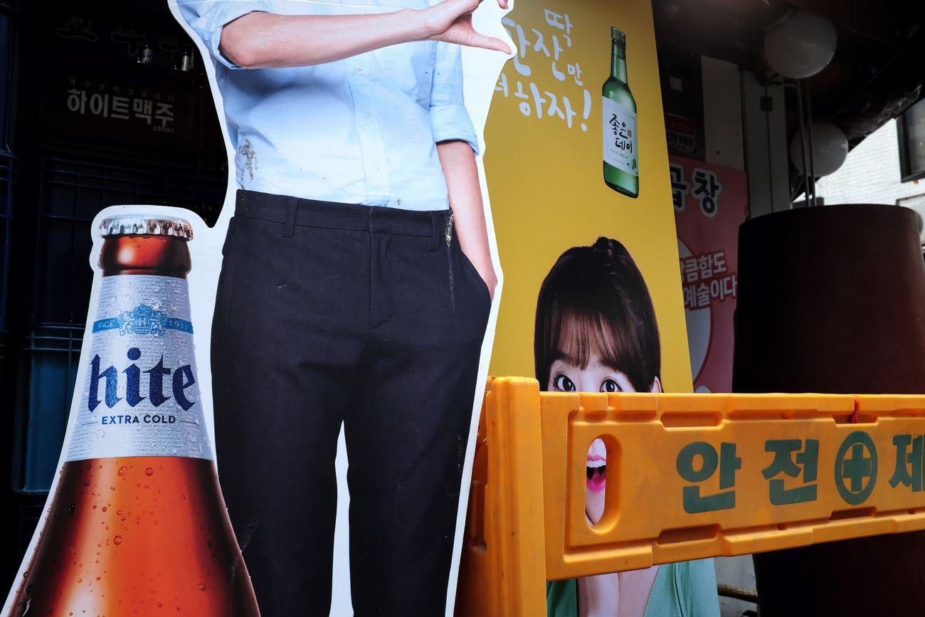 Seoul (KR), 2016. Advertisement Beer Drink Fujifilm Korea Seoul Streetphoto_color Streetphotography