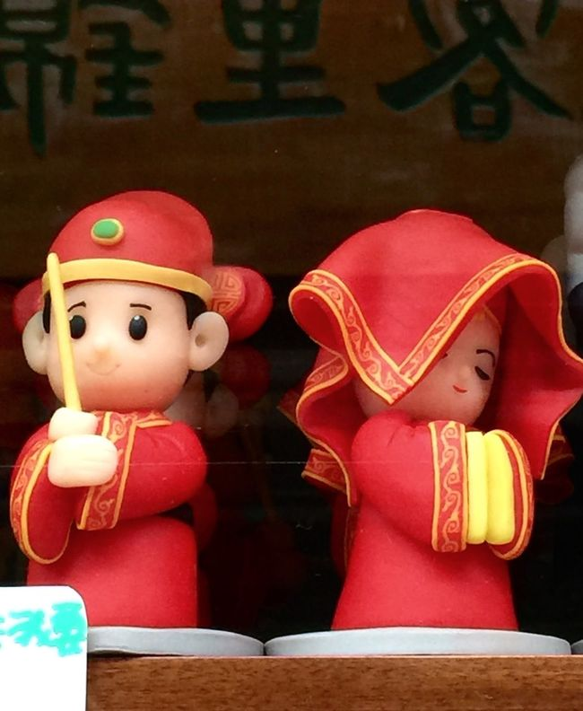 Getting married/traditional wedding Getting Married Traditional Wedding Dolls Toys Culture Pair Couple Chengdu China Travel Colour Of Life Two Is Better Than One Eyeemphoto
