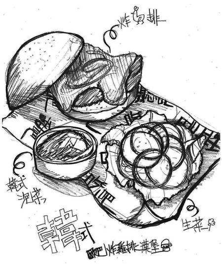 吃吧,韓式歐巴炸雞排漢堡。 吃吧 Chiba Burger Drawing Pencil Drawing Painting Black And White