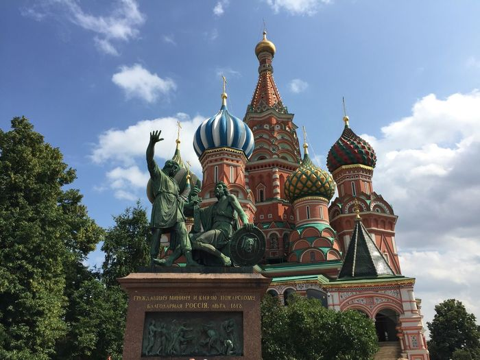 Moscow Traveling Red Square Low Angle View St Basil's Cathedral