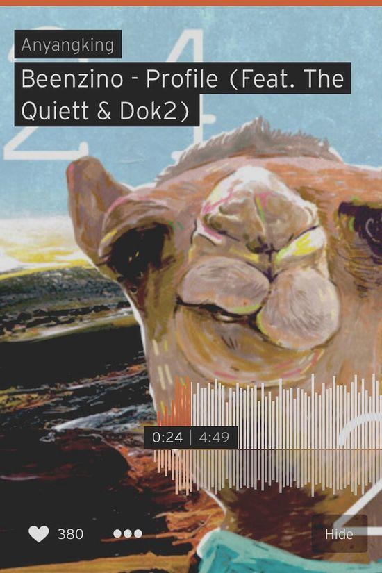 Profile - Beenzino ft. Dok2, The Quiett ❤️❤️ Music Beenzino Dok2 Enjoying Life