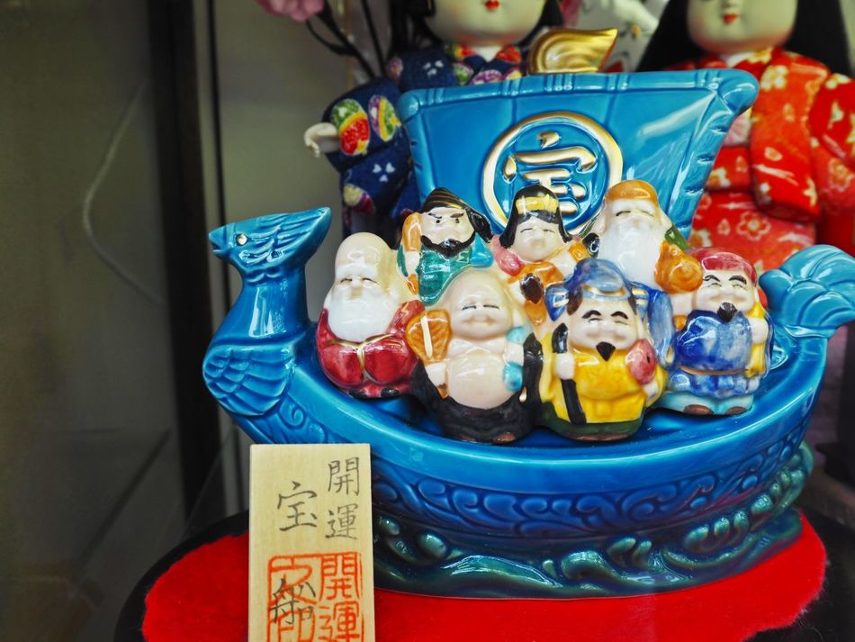 Seven Gods of Fortune on the treasure boat. Art Beginnings BenTen  Blessing Celebration Childhood Close-up Culture Cutie Day Ebisu God Of Fortune Hope Hope And Dream Indoors  Japan Lucky New Year No People Prosperity Religion Seven Gods Treasure Treasure Ship Wealth