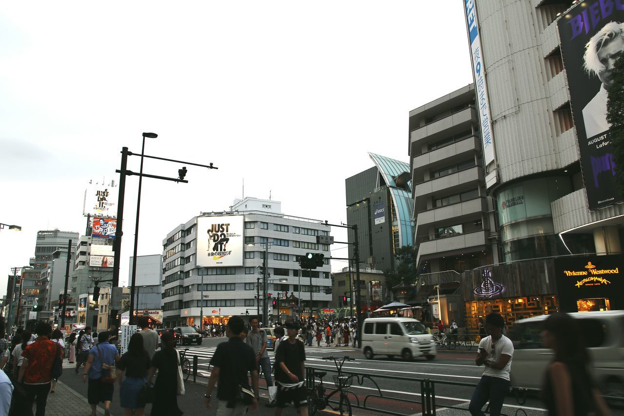 City Life City City Street Tokyo Photography Japan Street Japan Japan Photos City Street Japan Photography Nippon Photography Being A Tourist. Tokyo Street Photography Japon Tokyo Harajukustreet Nippon Tokyo,Japan Harajuku Tokyo Japan Tokyo, Japan Skyscrapers HarajukuCity Harajukuonly Tokyo Street View Skyscraper