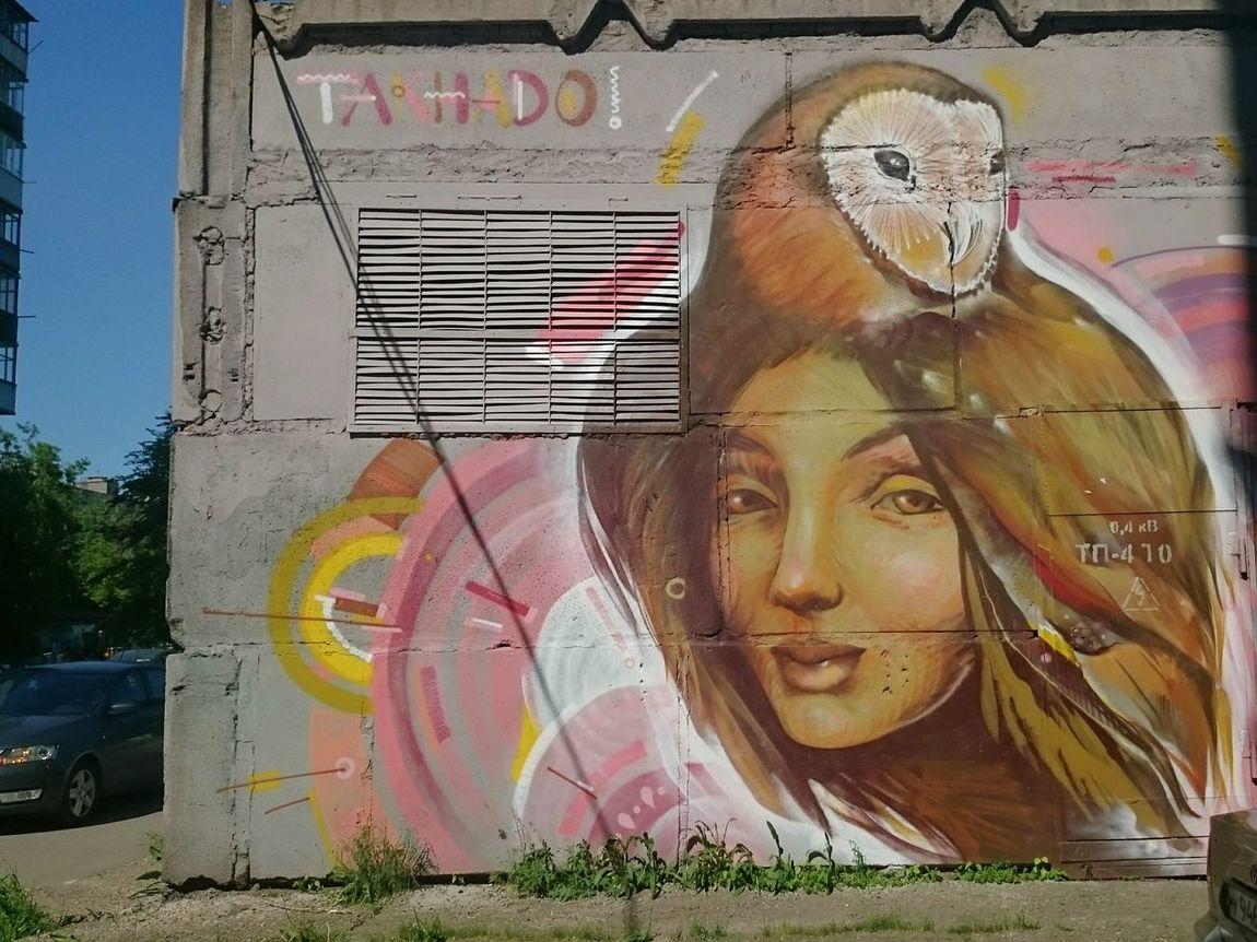 графити рисунки рисунокнастене девушка Girl Pic Graffiti No Filter Eye Urban Nature City Life Mobile Photography Mobilephotography