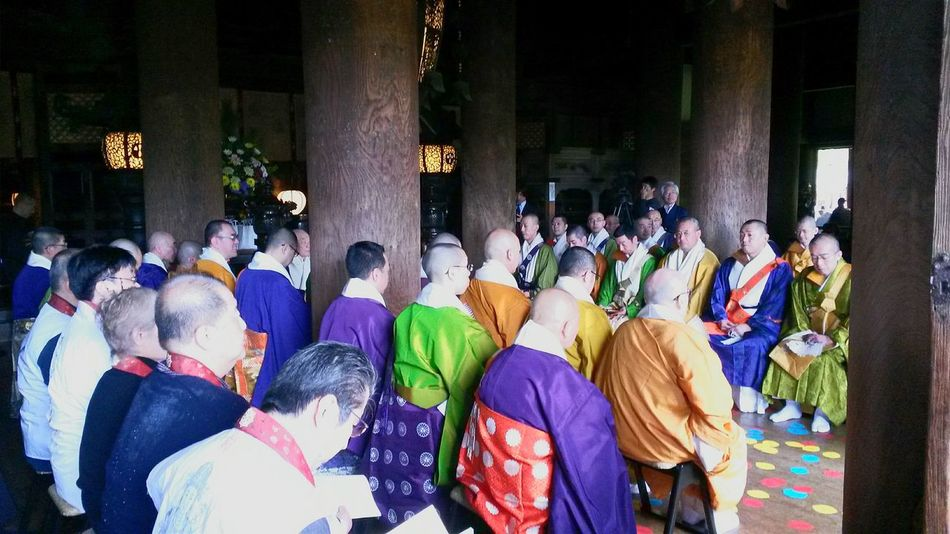 Religion Togetherness Lifestyles Traditional Clothing Religious Place Religion And Tradition Smartphone Photography Japan Culture Kyoto Temple Smartphonephotography Culture And Tradition Cultural Heritage Culture Kyoto Kyoto,japan Japan Tourism Culture Of Japan Japan Religion And Beliefs Buddhism Buddhist Monks Japanese Religion Travel Destinations Tourism Tourist Destination